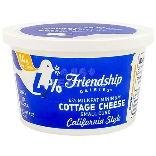 axelrod cottage cheese swiss cheeses